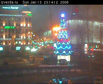 Уеб Камера Пушкински площад, центъра на Москва , Москва, Русия